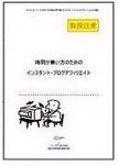 インスタント コピー.JPG